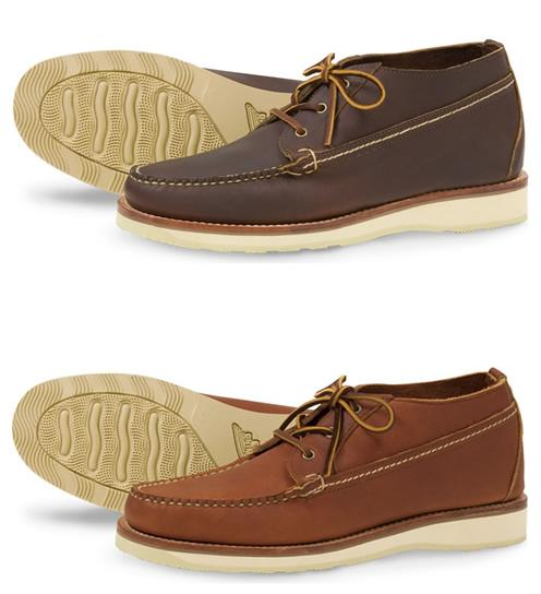 Red Wing - Handsewn Chukkas - 1