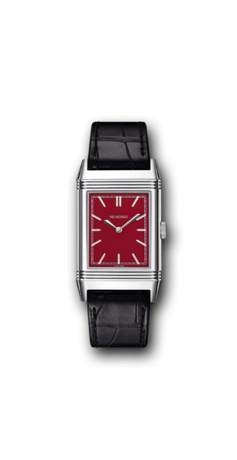 Exposition Reverso - Jaeger LeCoultre - 4