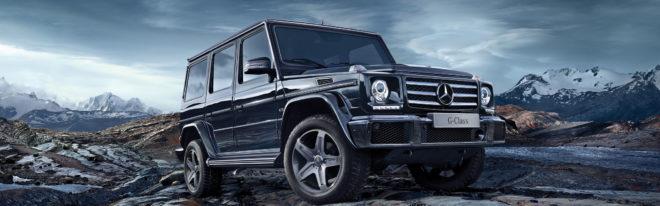 La nouvelle Mercedes-AMG G 63