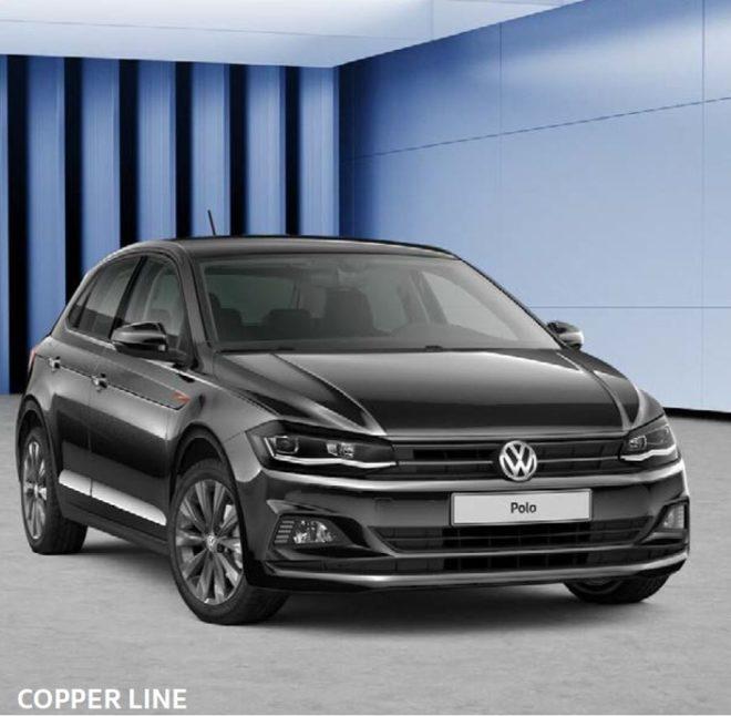 Copper Line pour la Volkswagen Polo