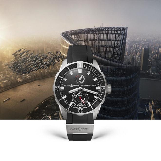 Diver Chronometer 2018 d'Ulysse Nardin