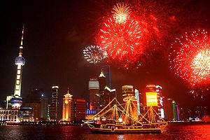 Tourisme de luxe en Chine