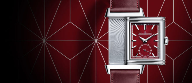 One Duetto Reverso Tribute Jager-LeCoultre